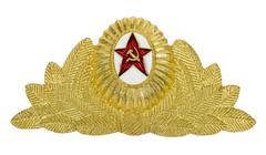 insignia on soviet officer cap - stock photo