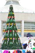 christmas illumination - stock photo