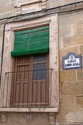 Little balcony in alfonso alcala street, Alcala la real, Jaen province, Spain Stock Photos