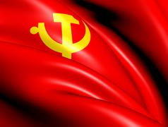 flag of the chinese communist party - stock illustration