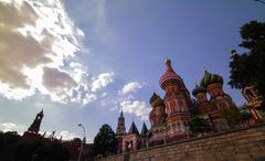 Sunny Moscow kremlin Stock Photos