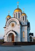 Temple of the martyr st. george in the city of samara in the sunset Stock Photos