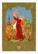 "Card ""Motherhood"" - stock photo"