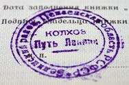Stock Photo of old soviet kolkhoz stamp