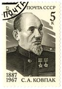 ussr - circa 1987: a stamp printed in the ussr shows s. a. kovpak (1887-1967) - stock photo