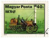 Stock Photo of hungary - circa 1979:a postage stamp printed in hungary, shows retro locomoti
