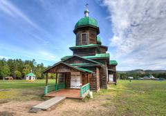 Russian old believer church Stock Photos