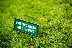 Putting green at the golf course - stock photo