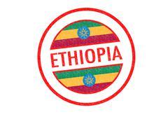 Ethiopia Stock Illustration