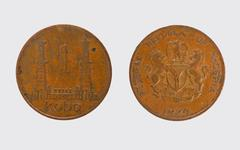 Nigeria coin - stock photo