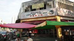 Exterior Dim Sum Chinese Restaurant in Kuala Lumpur Stock Video Stock Footage