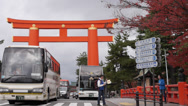 Stock Video Footage of Torii Gate Near Heian Jingu in Kyoto