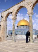 Stock Photo of dome of the rock