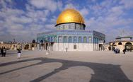 Stock Photo of Dome of the Rock, Jerusalem