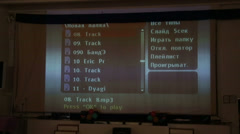The menu of the DVD player on the movie screen Stock Footage