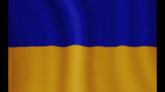 Flag of Ukraine.Countries of Europe, Ukraine. Stock Footage