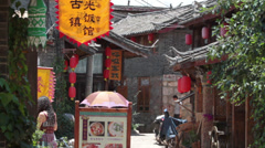 Traditional Chinese buildings Stock Footage