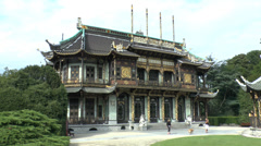 The Garden of the Chinese Pavilion in Brussels, Belgium. Stock Footage