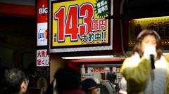 Lottery tickets sale in Yurakucho, Tokyo Stock Footage