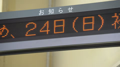 Message board at Yurakucho station, Tokyo Stock Footage
