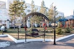 The bench of reconciliation in orenburg Stock Photos
