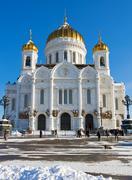 Christ Saviour Cathedral - stock photo