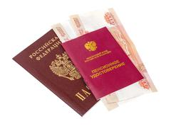 russian pension certificate and passport isolated on white background - stock photo