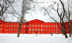 Taras Shevchenko National University of Kyiv Stock Photos