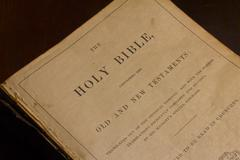 title page of antique bible - stock photo