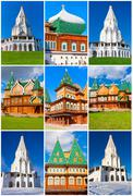 Kolomenskoe puistossa Moskovassa Piirros