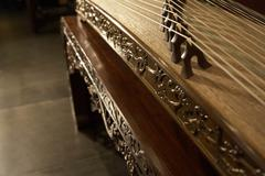Guzheng, A Traditional Chinese Musical Instrument Stock Photos