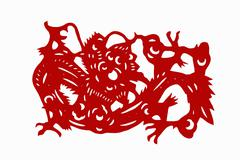 Traditional Chinese Illustration Of Dragon Bringing Good Fortune - stock illustration