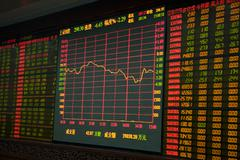 Stock Market Updates, Beijing, China Stock Photos