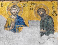 Mosaic in hagia sophia showing the judgment day with jesus christ to the left Stock Photos