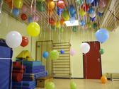 Stock Photo of gym hall with balloons