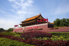 Scenery of Tian An Men, Beijing, China Stock Photos