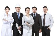 Stock Photo of Confident workers in different occupations