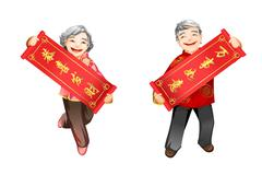 Senior couple holding Chinese New Year couplets - stock illustration
