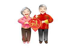 Senior couple holding Chinese New Year blessing character - stock illustration