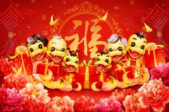 Happy snake family celebrating Chinese New Year with gifts - stock illustration