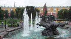 Fountain of horses, Moscow Stock Footage