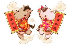 Cute horses with couplets celebrating Chinese New Year Stock Illustration
