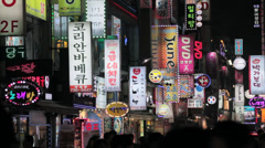 Restaurant and entertainment district, Seoul, South Korea Stock Footage