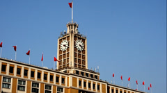 The clock tower in Xidan,Beijing,China Stock Footage