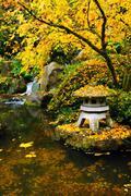 Garden structure in fall Stock Photos