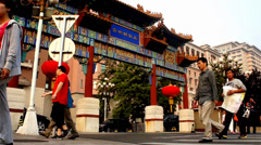 The decorated archway of Guibinlou Fandian along Chang'an Avenue,Beijing,China Stock Footage