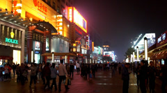 Stock Video Footage of People roam the Wangfujing Walking Street at night,Beijing,China