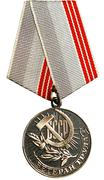 medal ussr. - stock photo