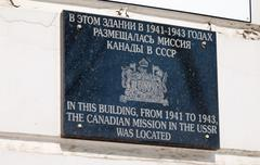 samara, russia - march 10: memorial slab declares location here from 1941 to  - stock photo