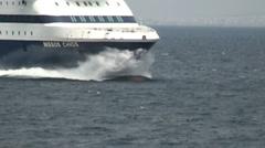 Vessel - Slow Motion 2 Stock Footage